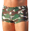 Mens Swimming Trunks - Camouflage